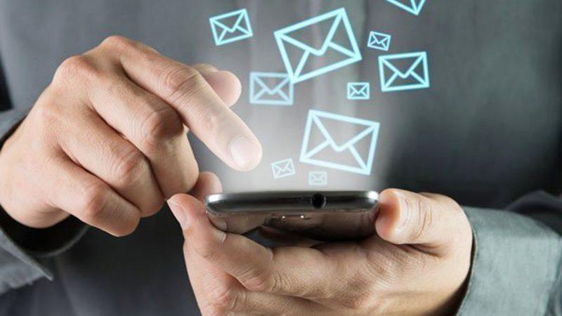 Нова SMS - Акція